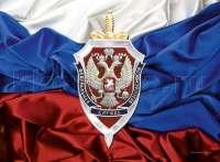flag-fsb2