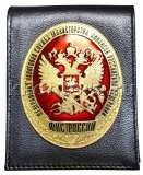 fns-oblozhka04