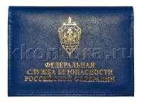 fsb-oblozhka-06