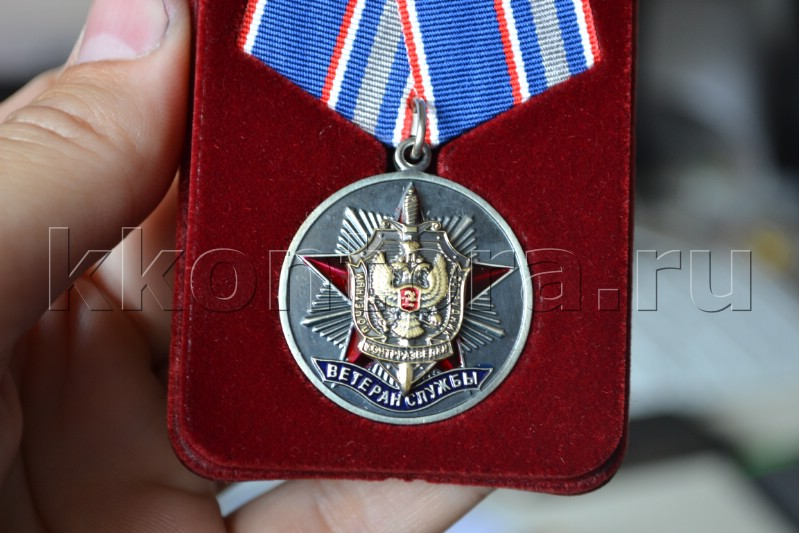 Какие льготы дают за медаль за доблестную службу в заполярье мужчин приподнятой