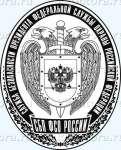 Жетон «СБП ФСО России»