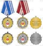 Медаль «20-лет Пенсионному Фонду России»