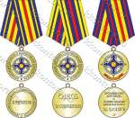 Эскиз медали ОДКБ