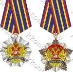 Эскизы медалей