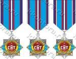 Эскиз медали СпецНефтетранс