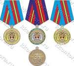 Эскиз медали МВД Совет Ветеранов ОВД И ВВ