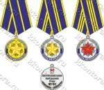 Эскиз медали 90 лет Контрразведывательным подразделениям страны