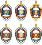 Нагрудный знак «40-лет КУОС Зенит-Вымпел-Каскад»