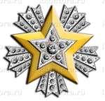 Эскиз ордена «Зведа»