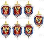 Нагрудный знак «70-лет Розыск ФСБ»