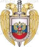Герб «СБП ФСО России»