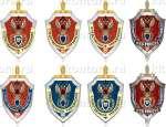 Нагрудный знак «90-лет Следственному Управлению ФСБ России»