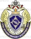 Нагрудный знак «Служба оперативной информации и международных связей ФСБ»