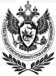 Герб «Служба по защите конституционного строя и борьбе с терроризмом»