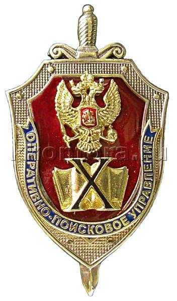 Http://umamontaru/shop/i703fsb_rossii_po_arhangelskoyhtm http