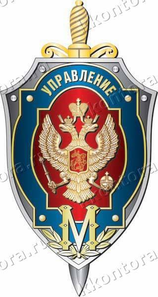 опу фсб россии руководство Комендантский пр-т, Мама