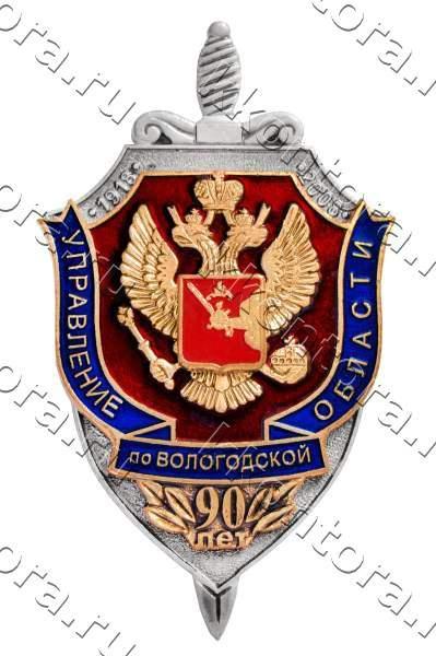 опу фсб россии руководство вид, который характерен