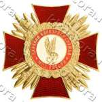 Знак Охранно-конвойная служба МВД