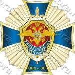 Знак почета ветеранов ОВД и ВВ