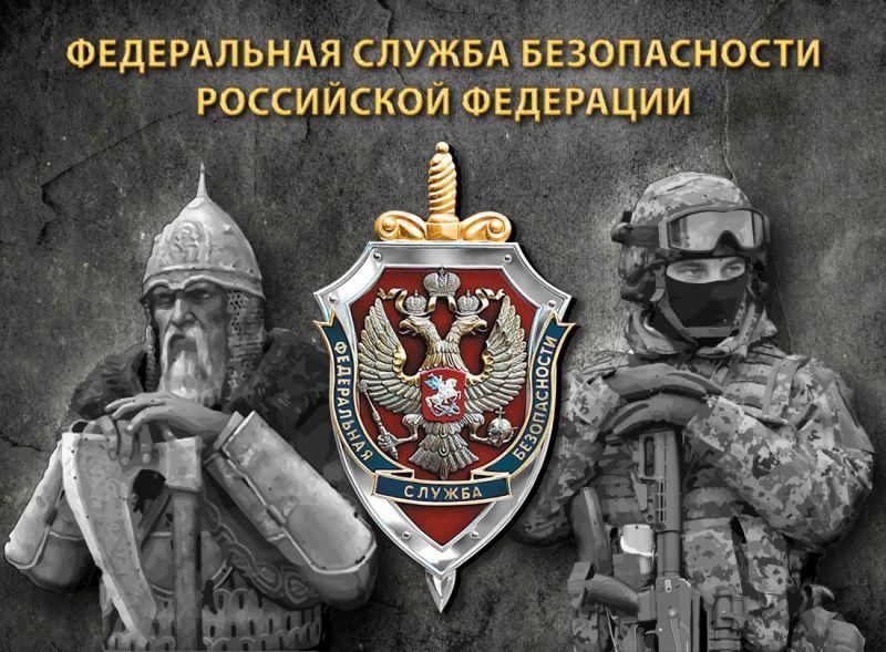 Картинки по запросу коллаж спецназ россии